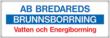 BredaredsBrunnsborrning Logo